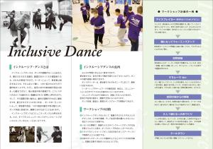 SLiDE and Fukushima Friends UK-page-001